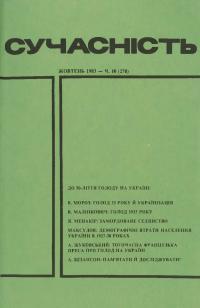 book-3160