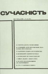 book-3161