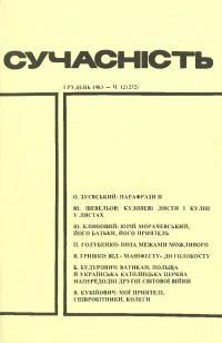book-3162