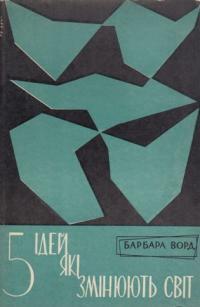 book-3163