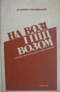 book-3164