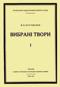 book-3166