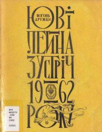 book-3167