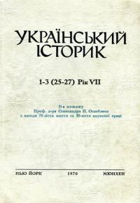 book-3168