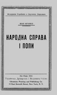 book-317