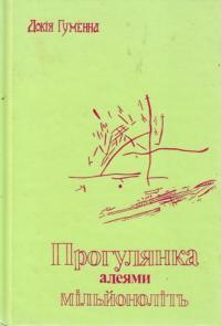 book-3170