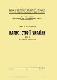 book-3171