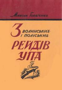 book-3172