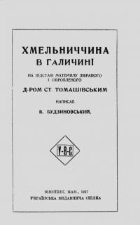 book-3174