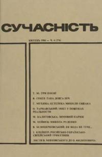 book-3177