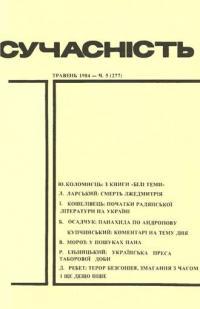book-3178