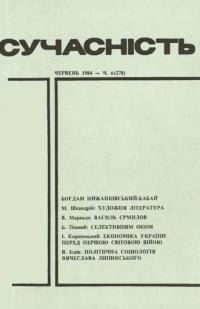 book-3179
