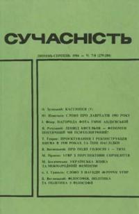 book-3180