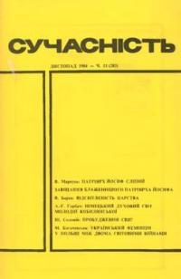 book-3183