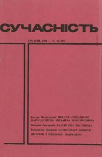 book-3184