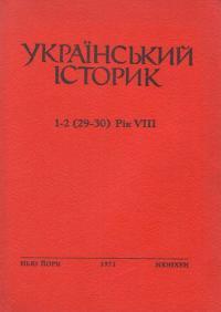 book-3185