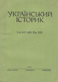 book-3186