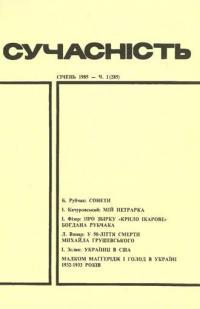 book-3189
