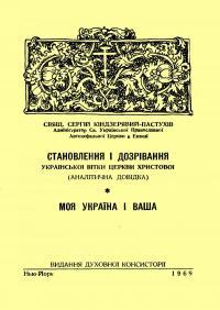 book-319