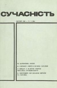 book-3190