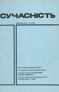 book-3191