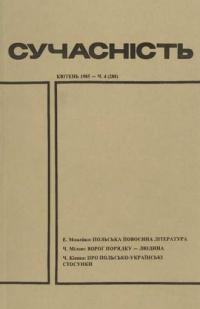 book-3192