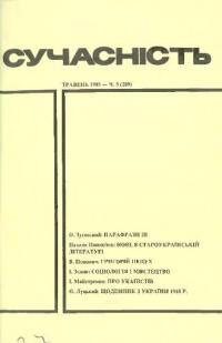 book-3193
