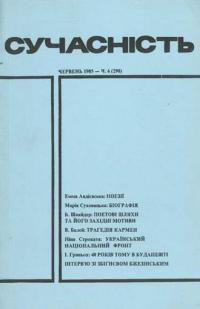 book-3194