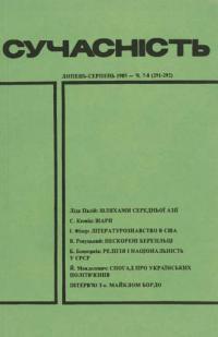 book-3195