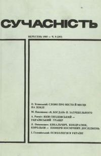 book-3196