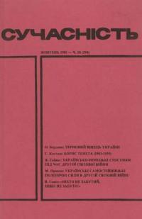 book-3197