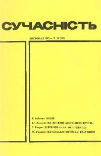 book-3198