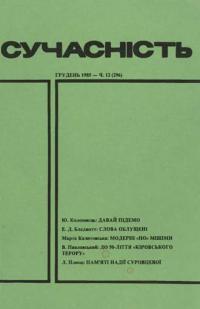 book-3199