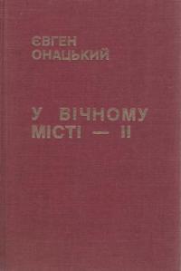 book-3200