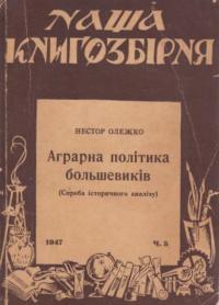 book-3201