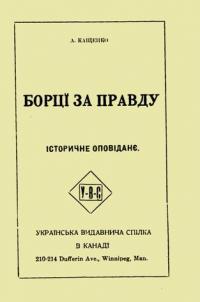book-3205