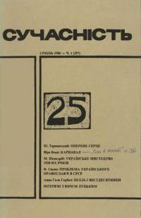 book-3206