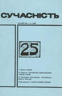 book-3207