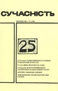 book-3208