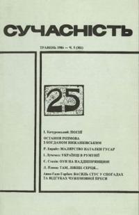 book-3210