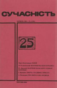 book-3211