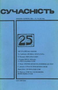 book-3212