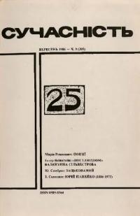 book-3213