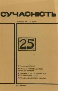 book-3214
