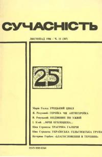 book-3215