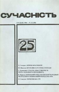 book-3216