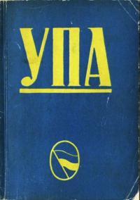 book-3217