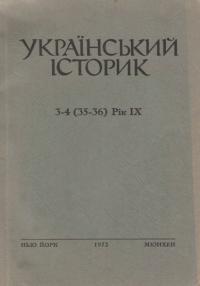 book-3218
