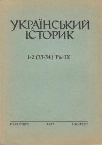 book-3219