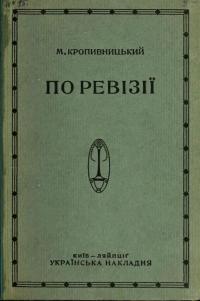 book-3221